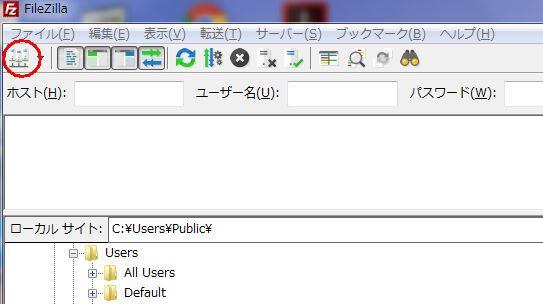 ファイルジラのサーバー接続