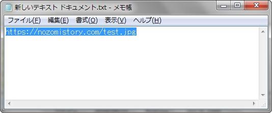 ファイルジラ使い方