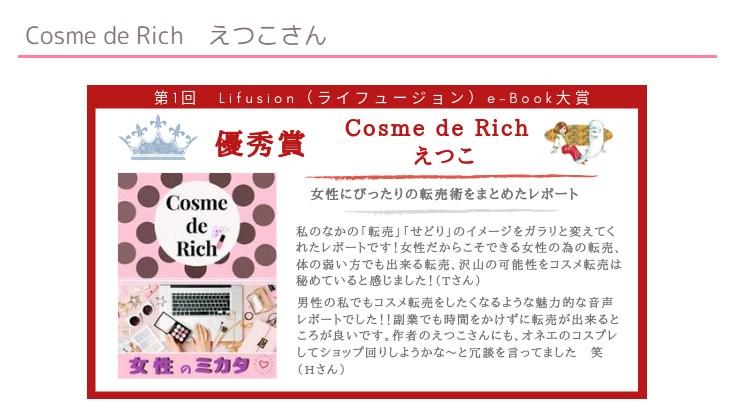Cosme de Rich