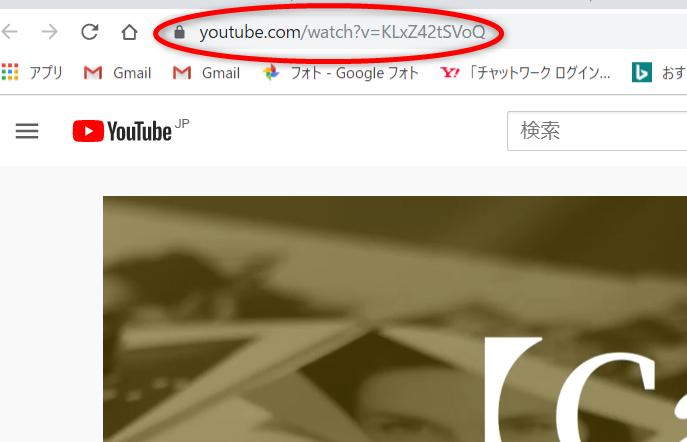 YouTubeをブログに埋め込む