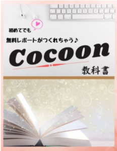 第27回e-Book大賞投票